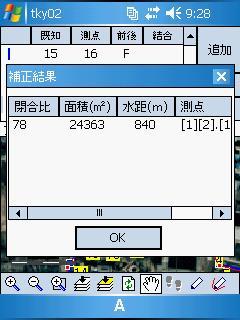 gi080331_05