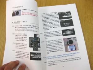 D-555i マニュアル