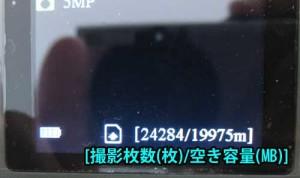 SG968K-10M
