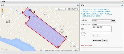 geofence2.1