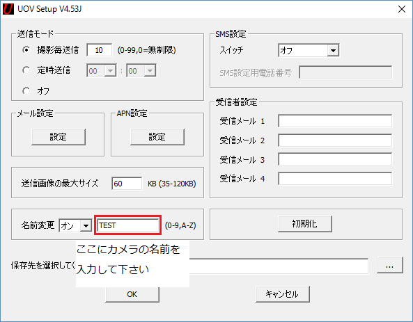 trel_3g-r_qa_name01